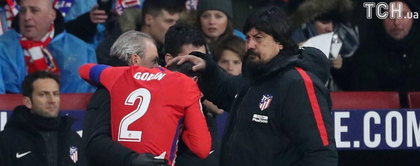 """Капитан """"Атлетико"""" выбил 3 зуба во время матча чемпионата Испании"""
