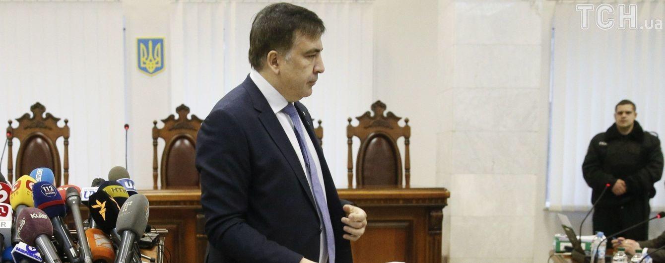 Суд відмовив Саакашвілі у статусі біженця