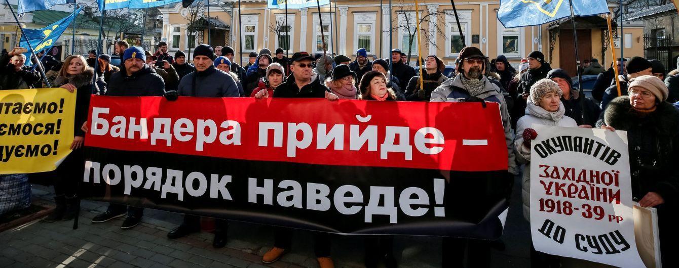 """Рада готується відповісти на """"антибандерівський"""" закон Польщі найближчим часом"""