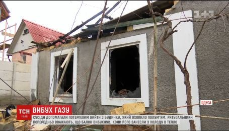 Волонтеры объявили сбор средств для семьи, пострадавшей от взрыва в Одесской области