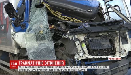 Восьмеро людей залишаються у лікарні після аварії на Херсонщині