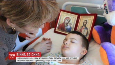 8-річний хлопчик пропускає діагностики в онкоцентрі через сварки розлучених батьків