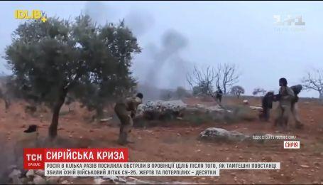 """В Інтернеті з'явилося відео загибелі російського пілота, який катапультувався з """"Су-25"""""""