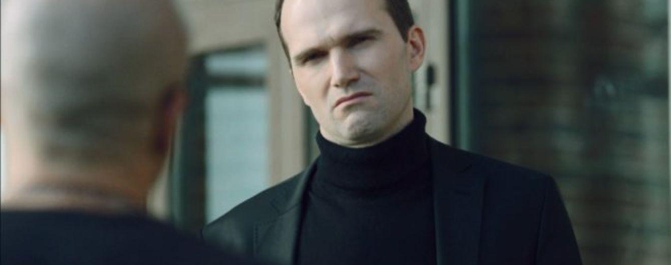 """Минкульт добавил в """"черный список"""" трех звезд российских сериалов и режиссера"""