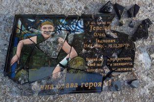 На Сумщине неизвестные разбили мемориальную доску погибшему в АТО военному
