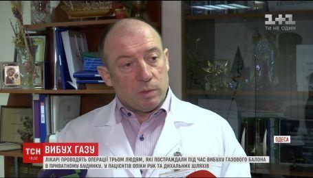 Вибух на Одещині: лікарі розповіли про стан постраждалих