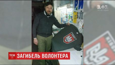 В поліції шукають свідків аварії, у якій загинув волонтер Леонід Краснопольський
