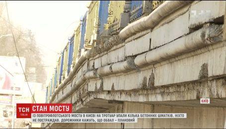 Киевлян напугали бетонные глыбы и ржавая арматура под столичным Воздухофлотским мостом