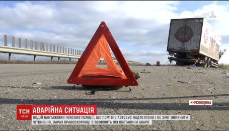Пассажиры автобуса, попавшего в ДТП в Херсонской области, рассказали о пережитом