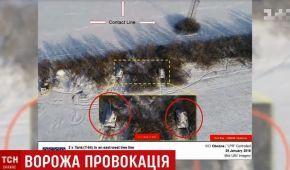 На Донбасі бойовики знову почали гатити з танка. Хроніка АТО