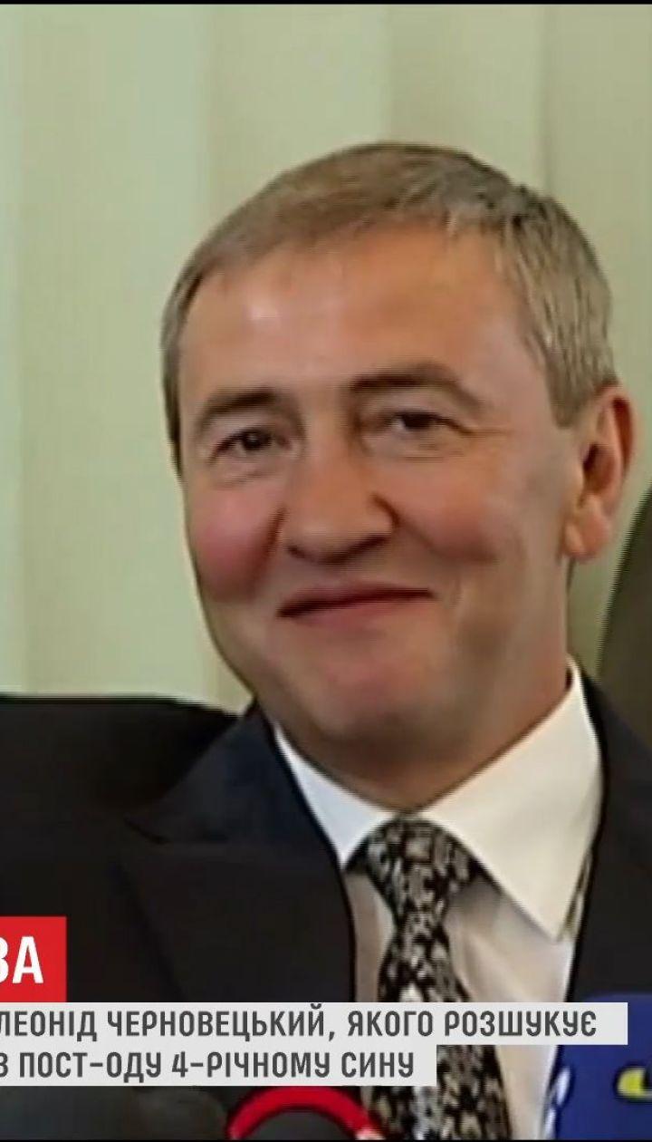 Черновецкий похвастался в соцсети жизнью за рубежом