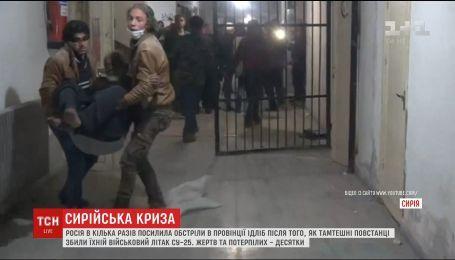Россия усилила обстрелы провинции Идлиб после гибели там российского пилота