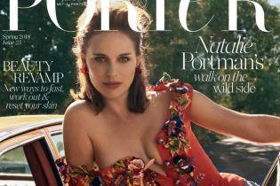 В мини-шортах и с глубоким декольте: Натали Портман в смелом образе позировала для обложки глянца