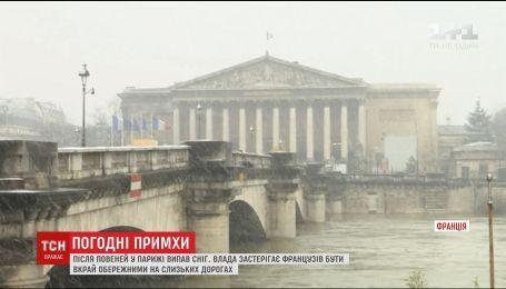 Влада застерігає французів бути вкрай обережними на слизьких дорогах