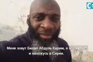 У Мережі з'явилося відео, на якому журналіст розповідає, що насправді роблять військові РФ у Сирії