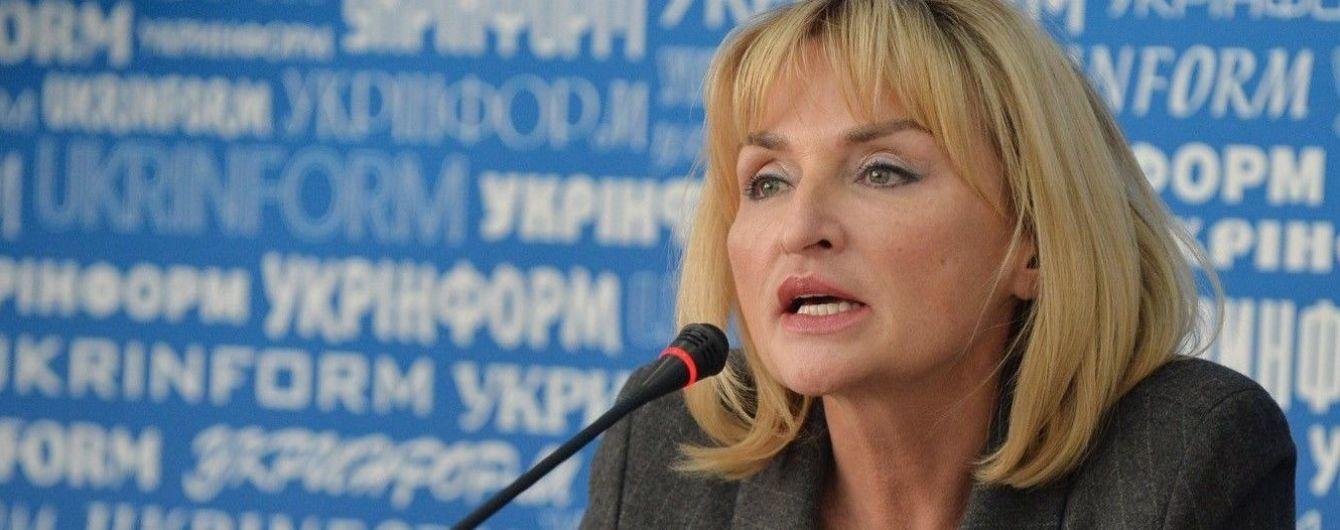 Ни один случай домашнего насилия не останется без ответа государства - Ирина Луценко