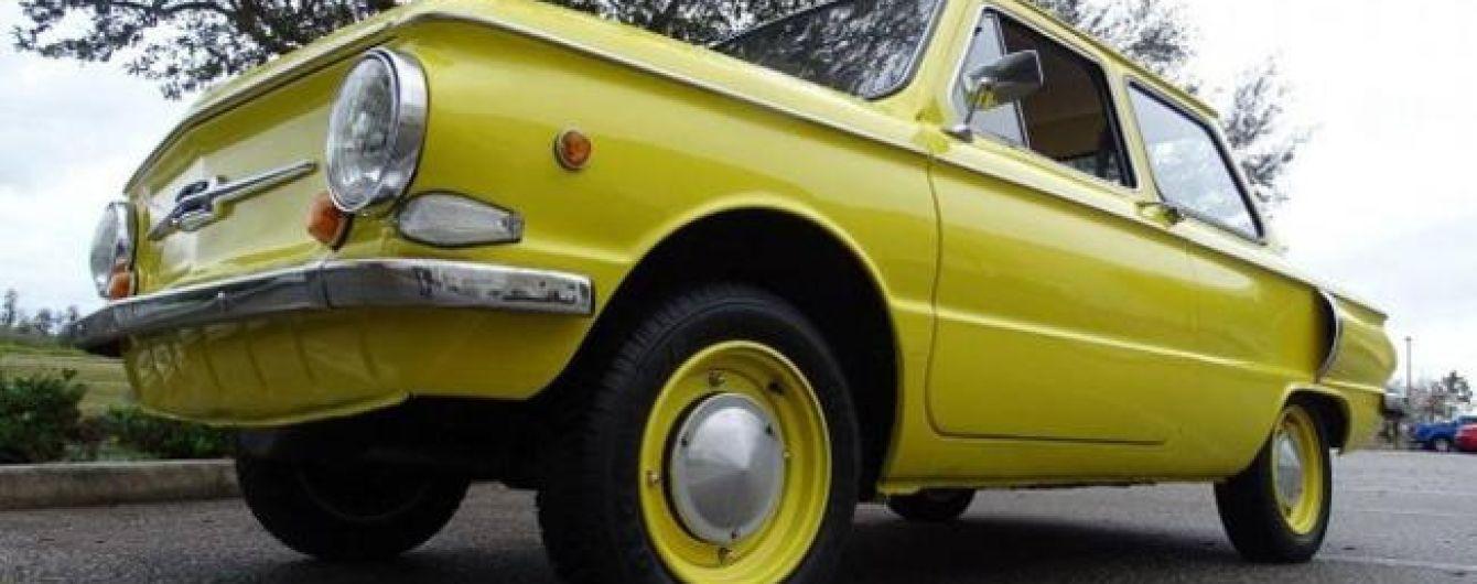 В Америке продают ЗАЗ за 14 тысяч долларов