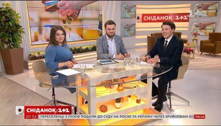Юрист Лаврентий Царук прокомментировал закон об ограничении для неплательщиков алиментов