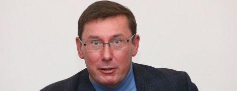 Луценко анонсував оголошення підозри одному з топ-чиновників