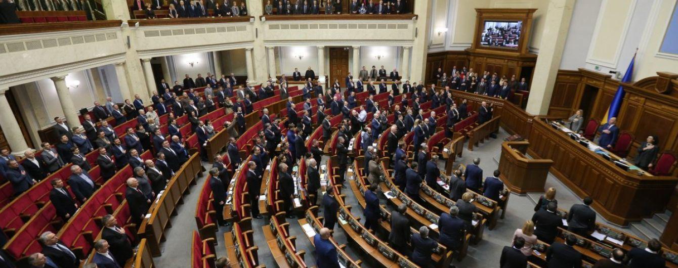 Парубий пригрозил депутатам-прогульщикам публикацией их фамилий в парламентской газете