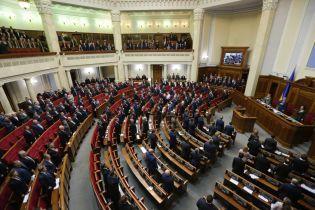 Правительство внесло в Верховную Раду законопроект об изменениях в закон об образовании
