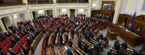 Рада поддержала закон о нацбезопасности, приблизив Украину к НАТО