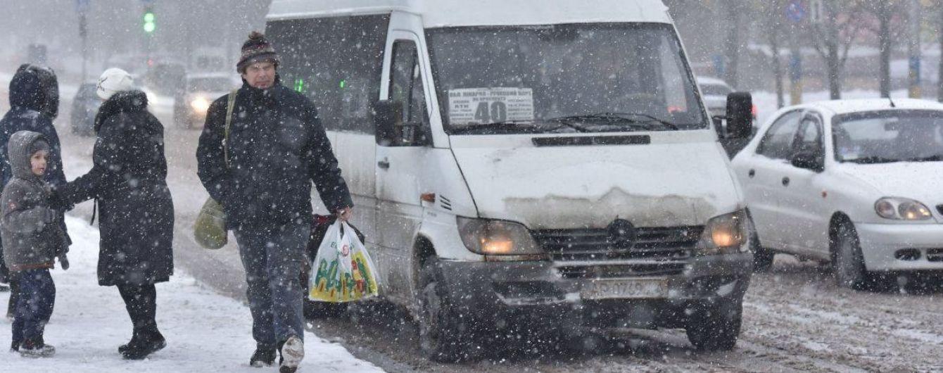 В Україні дуже різко похолодало. Прогноз погоди на понеділок