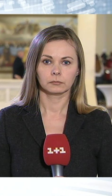 """Депутати ухвалили заяву-відповідь на польський """"антибандерівський закон"""""""