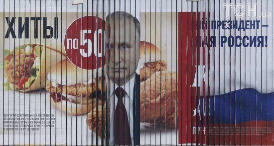 У представництвах РФ в Україні можуть заборонити відкривати дільниці для голосування за президента Росії