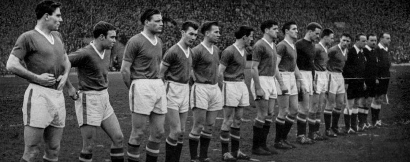 """60 років """"Мюнхенській трагедії"""". Як """"Манчестер Юнайтед"""" оговтався після жахливої авіакатастрофи"""