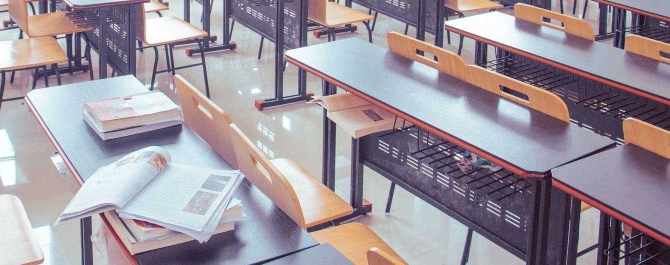 У школах Запоріжжя оголошено карантин через грип та ГРВІ