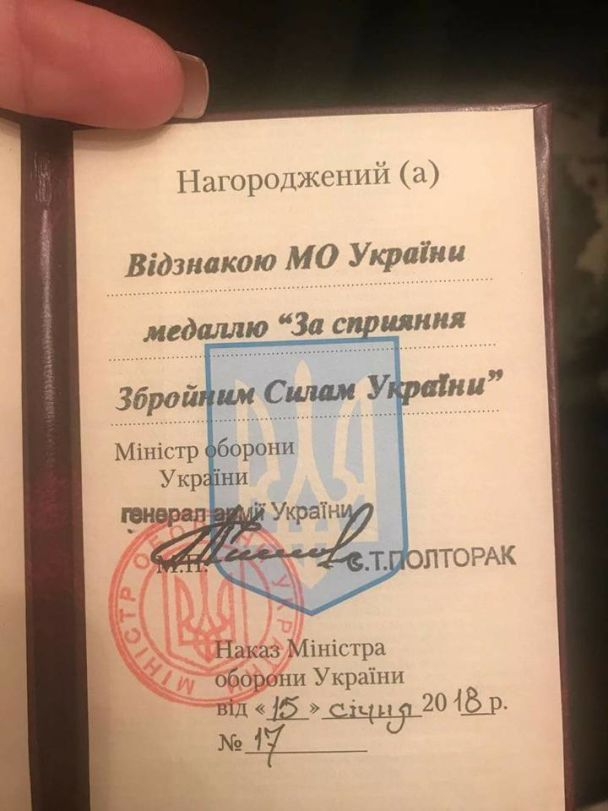"""Журналістку ТСН та """"Спецкору"""" Євгенію Цвєтанську відзначено почесною державною нагородою"""