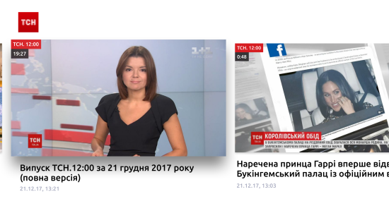 ТСН.ua запустив додаток для Apple tvOS
