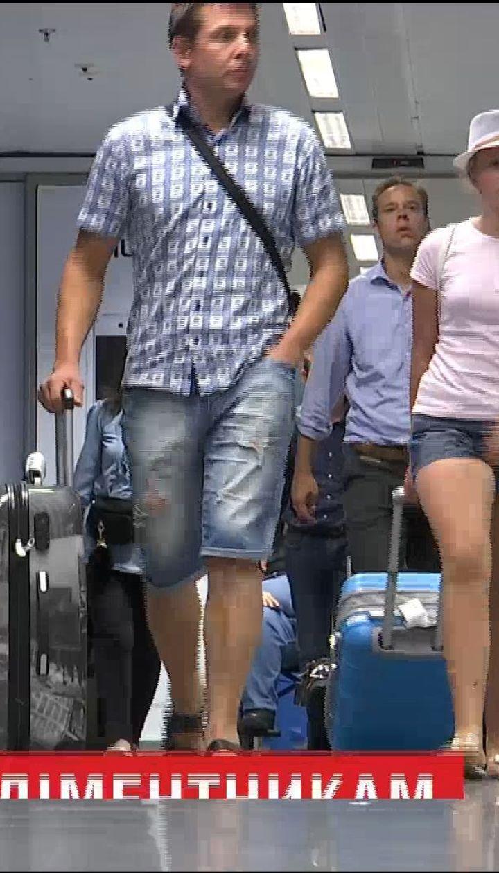 Без кордонів та авто: в Україні почали діяти посилення обмежень для неплатників аліментів