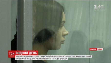 По меньшей мере три семьи погибших в харьковской ДТП собираются требовать компенсаций в Зайцевой