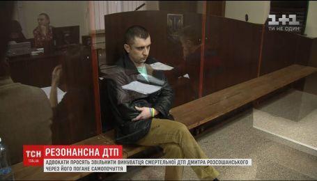 Районный суд Обухова заново начал рассматривать дело о ДТП с участием Дмитрия Россошанского