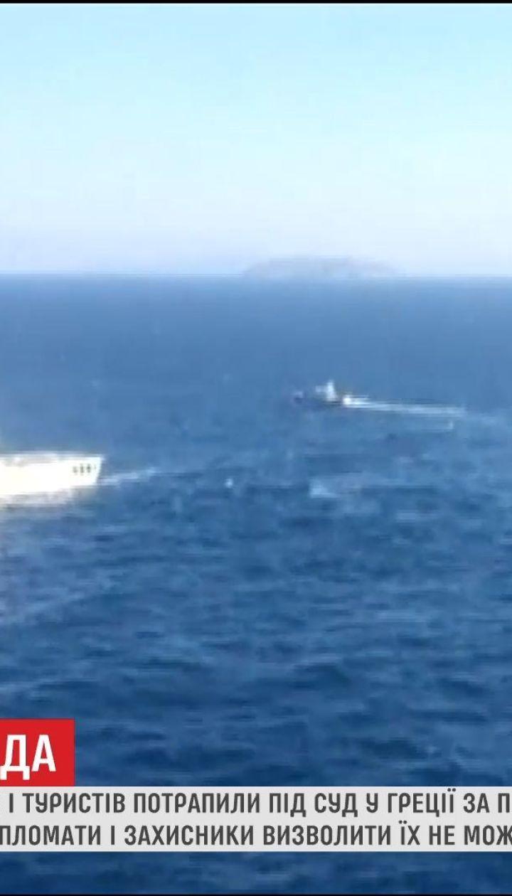 Двести украинских моряков судят в Греции за перевозку нелегальных мигрантов