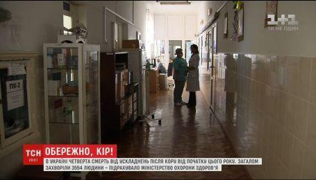 Минздрав сообщил о смерти 25-летней девушки от осложнения после кори