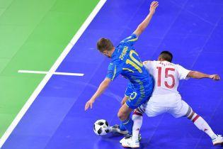 Сборная Украины продолжила печальную традицию и вылетела с футзального Евро