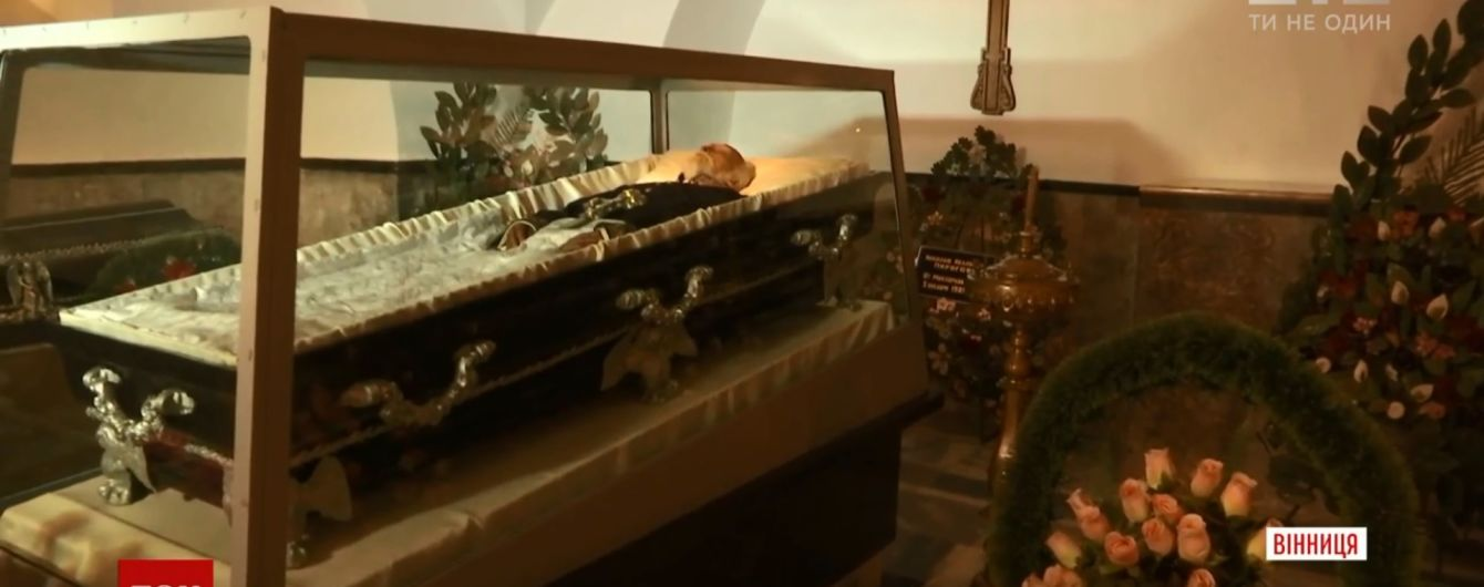 Идея Супрун относительно денег на тело Пирогова обернулась громким скандалом