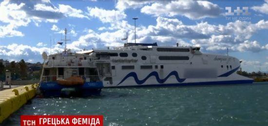 Ув'язнені в Греції українські моряки замість 180 років можуть відсидіти в тюрмі лише 8