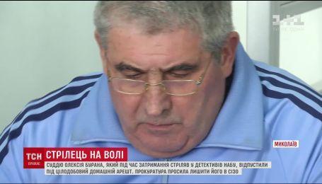 Скандального судью Бурана освободили под круглосуточный домашний арест