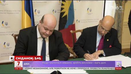 Украина подписала безвизовых из Антигуа и Барбуды