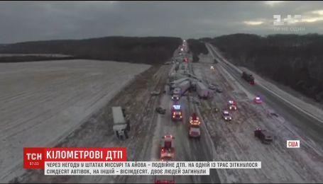 В США из-за снегопадов не разминулись около 80 авто
