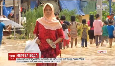 Індонезія потерпає від повені та зсувів, є загиблі