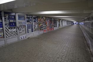 Продавцы из МАФов под Майданом собирают вещи: заявляют о сносе киосков