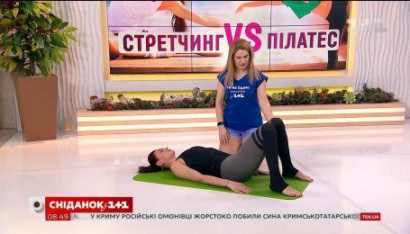 Стретчинг или пилатес: фитнес-тренер Ксения Литвинова объяснила разницу между системами упражнений
