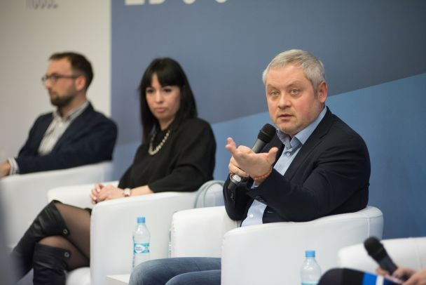 В столичном МВЦ прошла конференция Business, Innovations, Education – 2018
