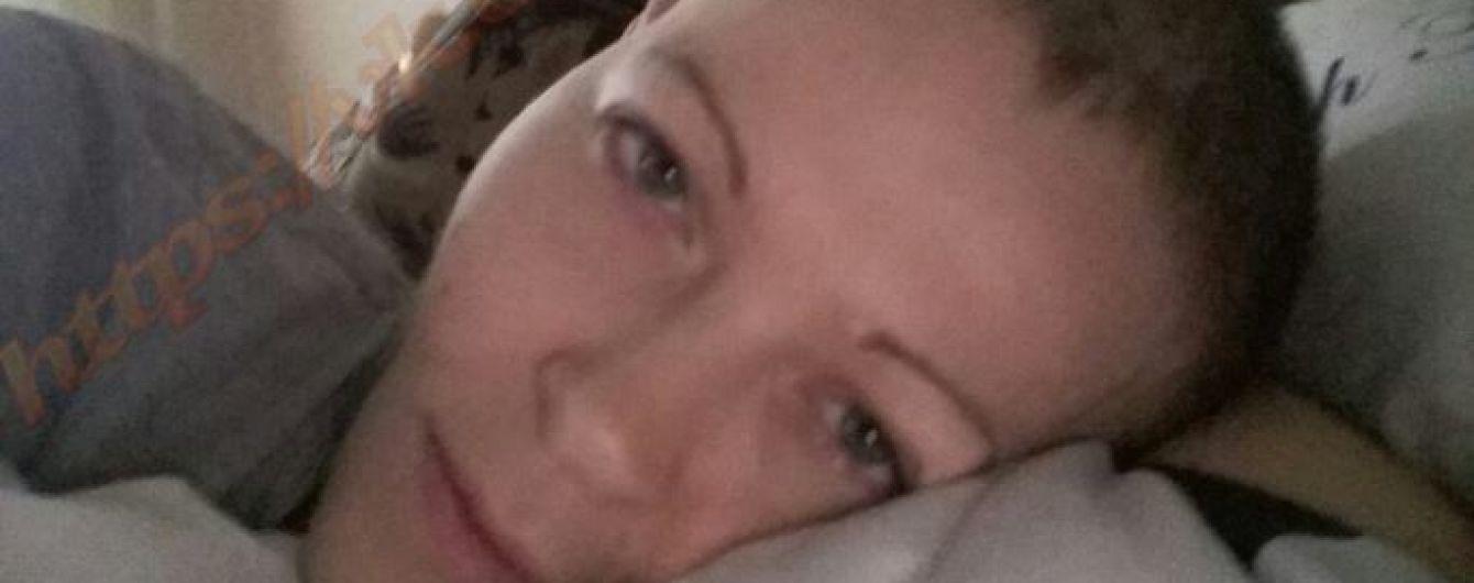 Спасите жизнь 28-летней Виты