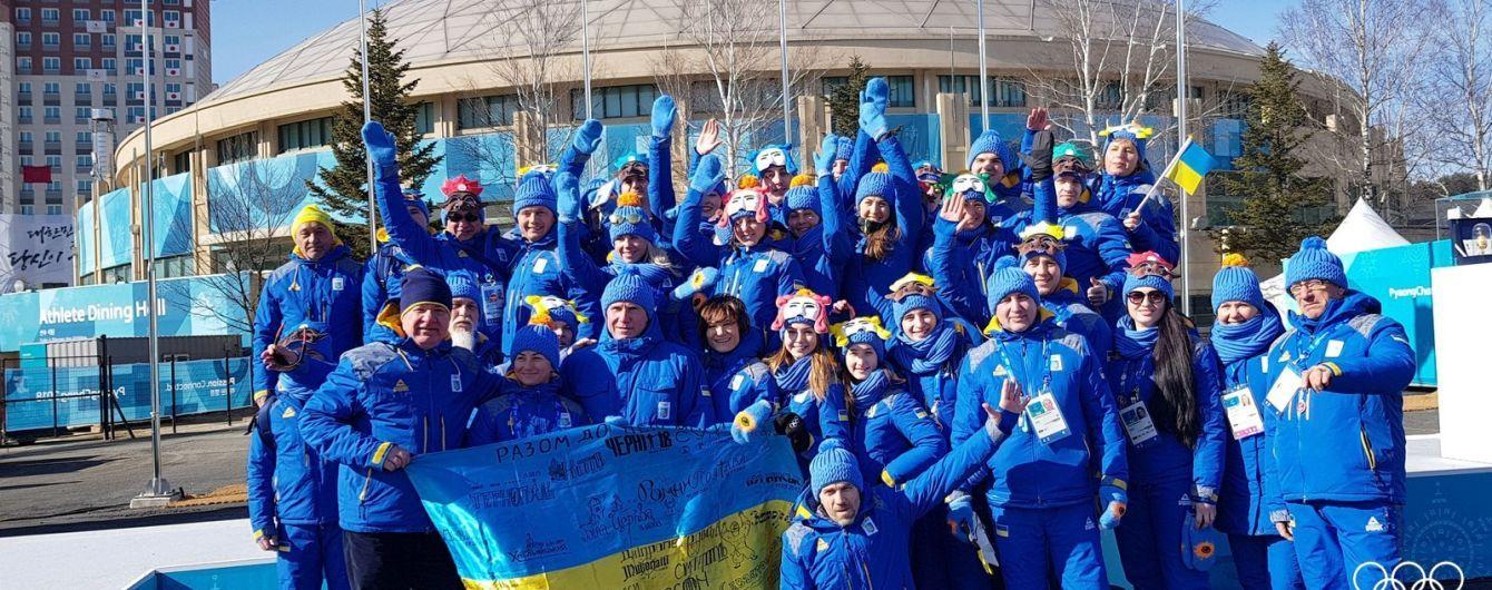 В Пхенчхане торжественно подняли украинский флаг
